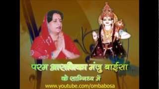 BABOSA BHAGWAN MINGSAR MAHOTSAV - 2012 -