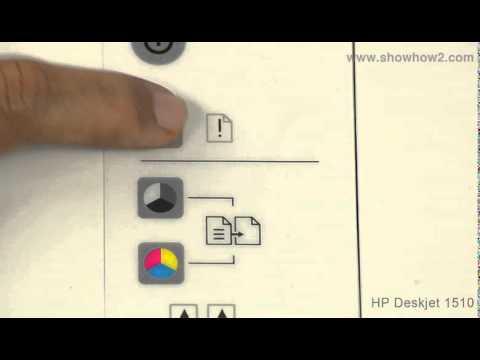 Hp Deskjet 1510 All In One Printer Panel Button