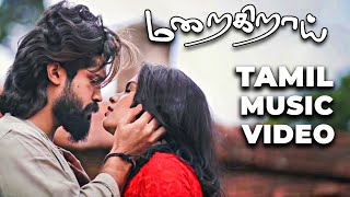 PAGAL IRAVAI | MARAIGIRAI Official Tamil Music Video | BehindwoodsTv
