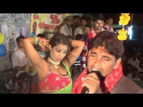 2017 Mithilesh Chauhan Ka Stage Show