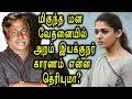 அறம் இயக்குனருக்கு வந்த வேதனை   Aramm Movie Review   Nayantara   Gopi Nainar  aramm box office aram