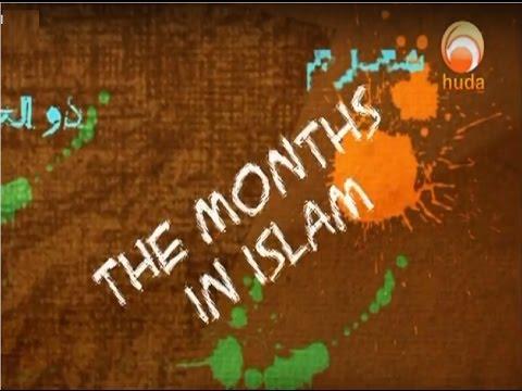 Month in Islam Song, Islamic Nasheed, Non Music Islamic Songs,