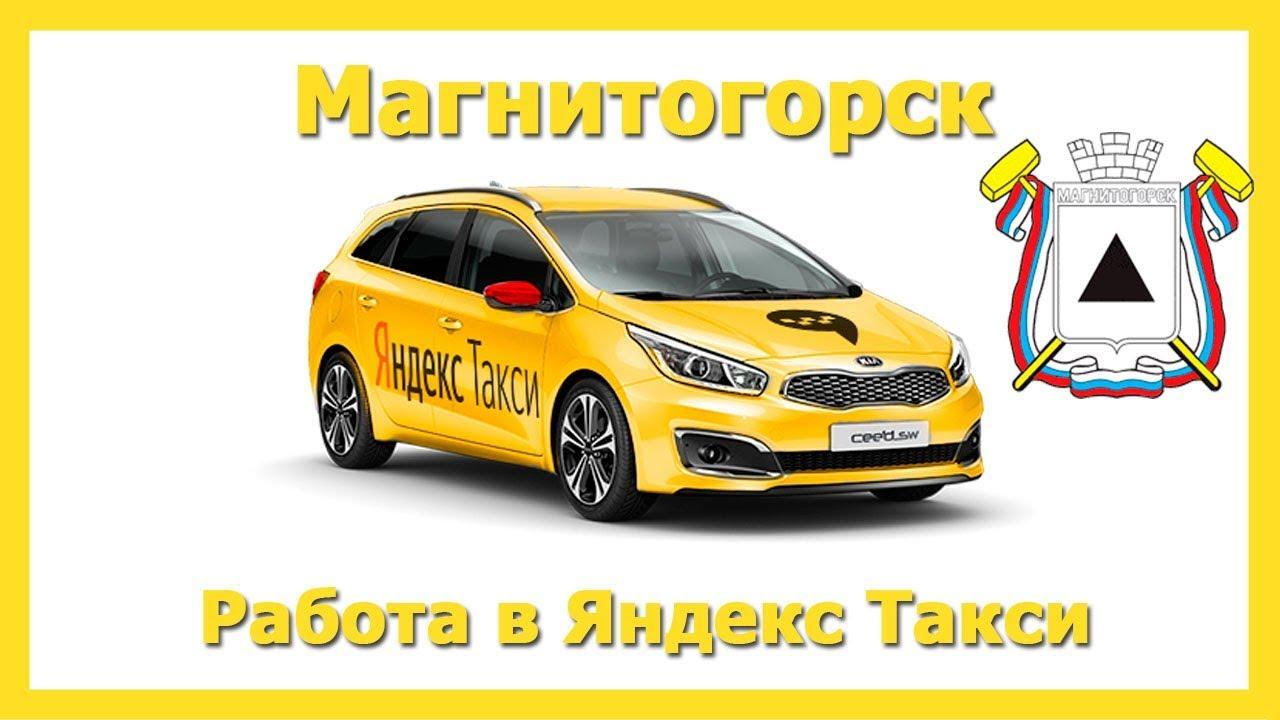 БЕЗ ПОСАДКИ - АВТО.NET© г.Магнитогорск - YouTube