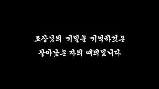 명절 준비는│제사홈쇼핑│대구 제사음식 포장