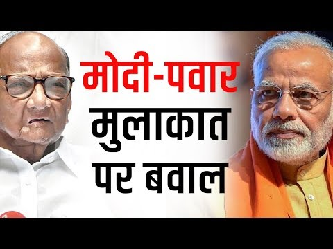 Sharad Pawar - PM Modi की मुलाकात से Maharashtra Politics में उबाल