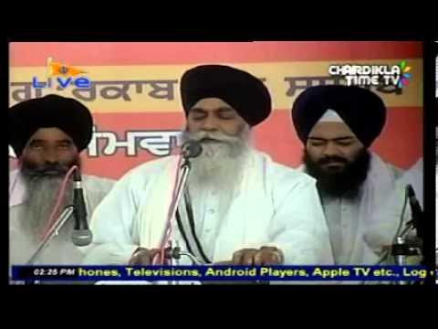 bhai inderjeet singh bombay wale morning Shaheedi Divas of Guru Teg Bahadur Sahib ji