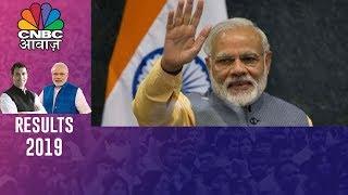 CNBC Awaaz Live Business News Channel   BJP Alone Has Accumulated A Majority