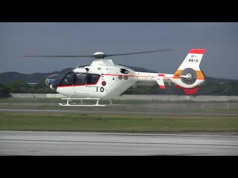 Eurocopter EC135(TH-135) Take-off JMSDF 徳島航空基地祭2013