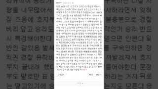 승리, 오늘(26일) 비공개 소환조사…성매매 알선 혐의