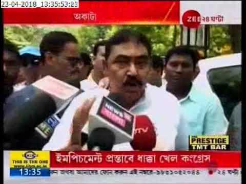 West Bengal Panchayat Election 2018@ Anubrata Mondal's reaction on suri's political clash