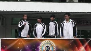 中華基督教會扶輪中學訓育劇場2015
