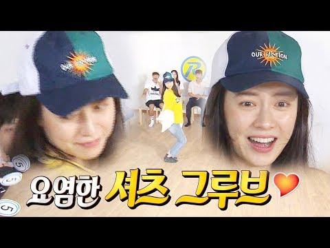 송지효, 요염한 셔츠 그루브∼ '여신 강림' 《Running Man》런닝맨 EP494