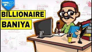 Billionaire Online Baniya | How Baniya Do Business in Hindi | Urdu