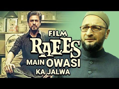 Shahrukh Khan Ki Film RAEES Main Dikha OWAISI Ka JALWA | King Khan is Impressed by Owaisi Brothers !