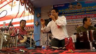 Gopa nagariru chithi asichi odia Bhajan by Subrat Kumar Nanda