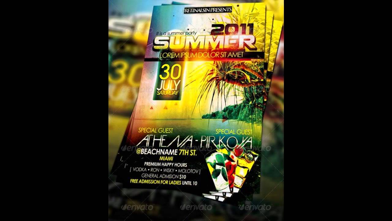 PS Cover FREE   Summer Party Flyer   YouTube