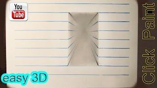 как нарисовать иллюзию на бумаге видео