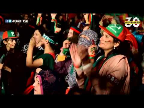 Shukria Pakistan PTI new song by Rahat Fateh Ali Khan