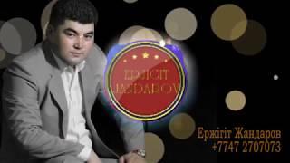 Ержигит Жандаров-Мен ушин жылама