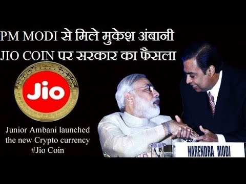 JIO COIN की LAUNCH DATE | indian crypto currency| Coin marke