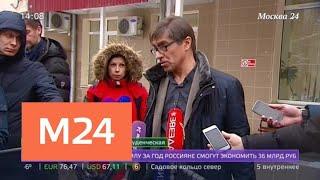 Въехавшему в переход водителю дали 4 года колонии - Москва 24