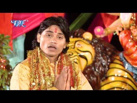 हे दूर्गा मईया     He Durga Maiya   Navratar Ke Mela   Amit Akela   Devi Geet