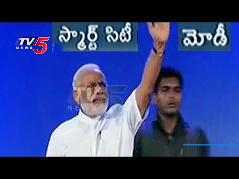 PM Narendra Modi to Launch Smart City Project in Pune | TV5 News