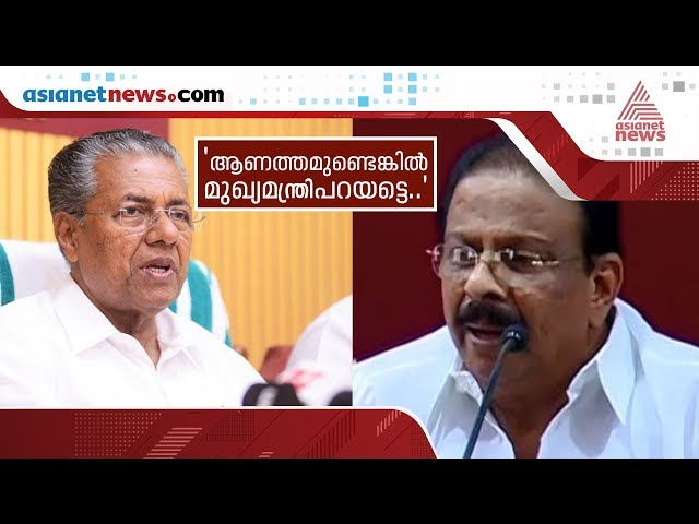 K Sudhakaran flays Pinarayi Vijayan on Sabarimala issue