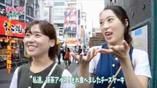 ★外国人街角おもしろぶっちゃけインタビュー★韓国人編 @道頓堀