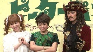 ミュージカル「ピーターパン」の製作発表が行われ、主演の吉柳咲良、I...