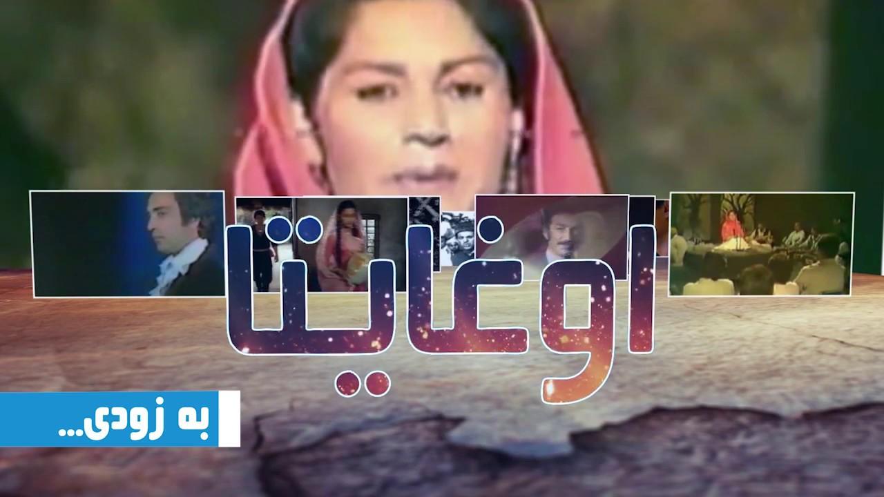 24 TV – Best TV In Afghanistan