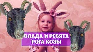 видео Карнавальные ободки купить, ушки и рожки