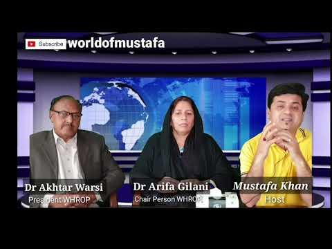 World Human Rights Observer Pakistan | WHROP