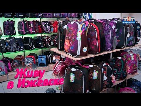 Правильно выбираем рюкзак для школьника