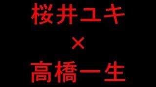 「SLUM-POLIS」「MATSUMOTO TRIBE」で知られる新鋭・二宮健監督の商業映...