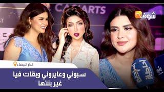 سلمى رشيد لي كانت ضحية حساب حمزة مون بيبي ترد بقوة على بطمة: