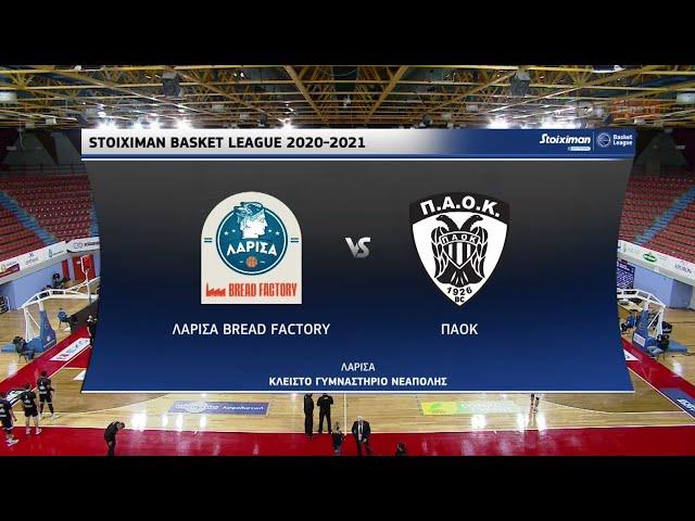 <span class='as_h2'><a href='https://webtv.eklogika.gr/basket-league-2020-2021-larisa-paok-28-02-2021-ert' target='_blank' title='Basket League 2020 2021: Λάρισα - ΠΑΟΚ | 28/02/2021 | ΕΡΤ'>Basket League 2020 2021: Λάρισα - ΠΑΟΚ | 28/02/2021 | ΕΡΤ</a></span>