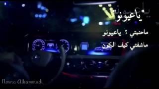 وليد الشامي اخبارو
