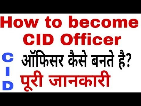 How to become a CID Officer Salary, Minimum Qualification, Required Height