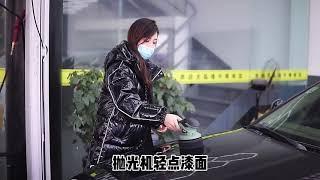 차량용 무선 충전 왁스 연마기 스크래치 제거 광택기