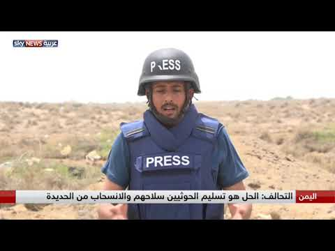 مراسلنا: الميليشيات الحوثية بدأت حملة انتهاكات ضد الناشطين والصحفيين  - نشر قبل 47 دقيقة