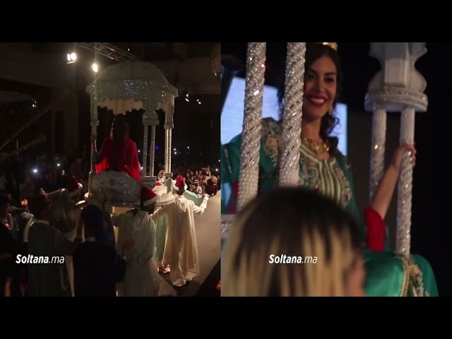 منار بطلة مسلسل سامحيني فوق العمارية في حفل زفافها بمازاكان