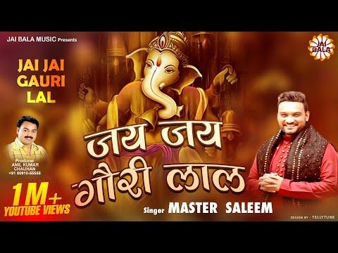 Jai Gori Laal || जय गोरी लाल || (Ganpati Vandana) Saleem || 2015  #Jaibalamusic