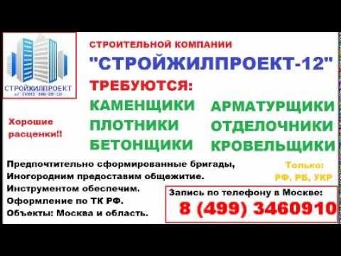 Работа в Мытищах - 6043 вакансии в Мытищах, поиск работы