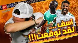 توقعات نهائي إفريقيا .. وإنفجار محرز!!