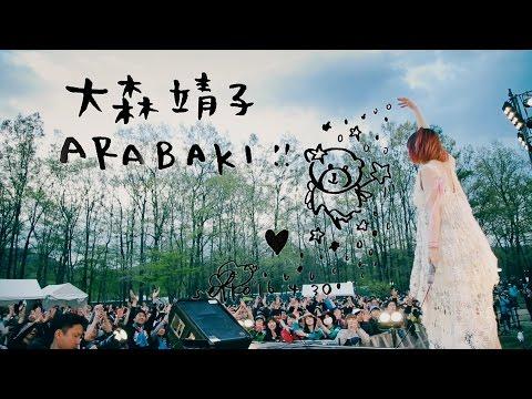 大森靖子「音楽を捨てよ、そして音楽へ」at ARABAKI ROCK FEST.16