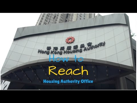 How to Reach Hong Kong Housing Authority Office
