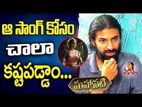 Nag Ashwin Comments About Making of Aha Naa Pellanta Song in Mahanati  Vaniitha TV