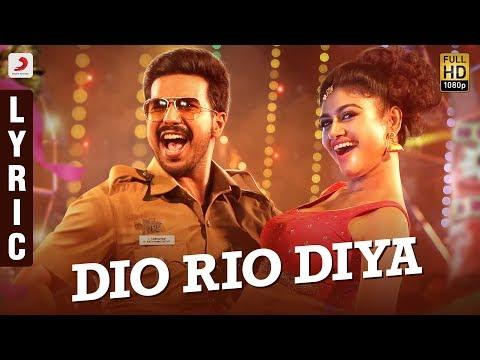 Dio Rio Diya Song Lyric Tamil   Silukkuvarupatti Singam Songs   Vishnuu Vishal, Oviya   Leon James
