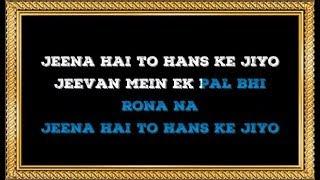 Jeena Hai To Hans Ke Jiyo - Karaoke - Thanedaar · Asha Bhosle & Amit Kumar